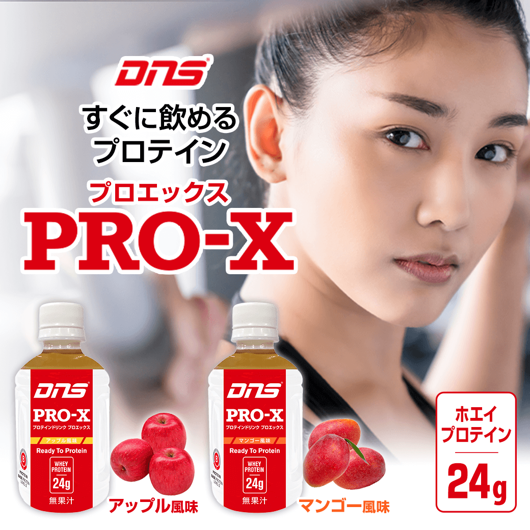 プロエックス(アップル風味/マンゴー風味)2種6本