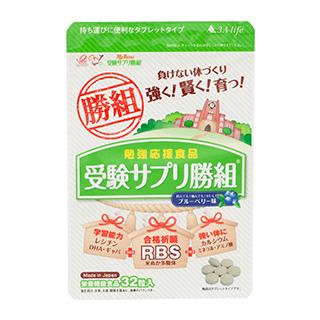スマートサラダ 180g ×12袋