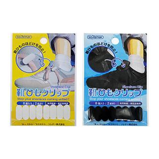 ソレナー 靴ひもクリップ 8個×3袋(白×2/黒×1)