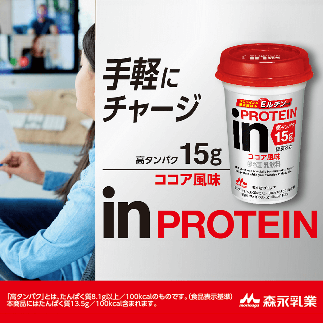 inPROTEIN <ココア風味>×20本