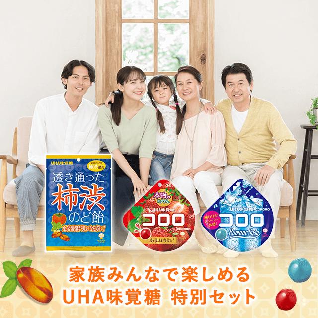 透き通った柿渋のど飴/コロロ ストロベリー・コロロ ソーダ 3種8点