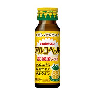 リポビタンアルコベール(パイナップル風味)×20